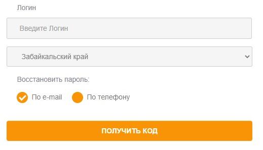 читаэнергосбыт пароль