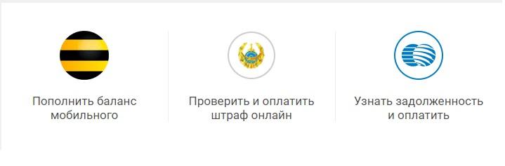 каспий банк