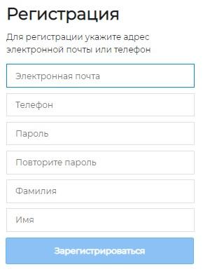 Портал ТП РФ регистрация
