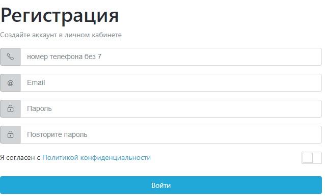 ТГК-14 регистрация