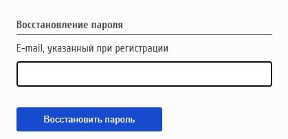 ИжГТУ пароль