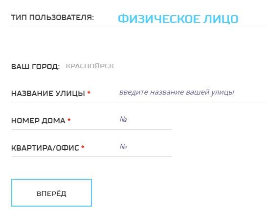 Орион Телеком регистарция