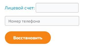 Игра Сервис пароль