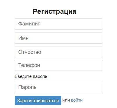 eens.ru регистрация