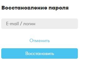 Омская энергосбытовая компания лк
