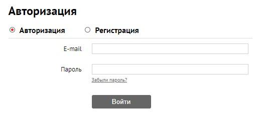 росско вход