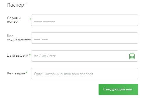cash-u регистрация