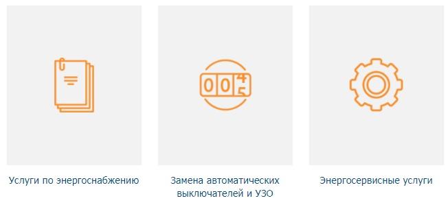 орловский функционал
