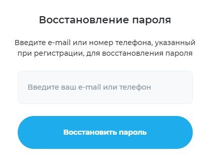 Фармзнание пароль