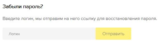 Джи Пи Си Рус пароль