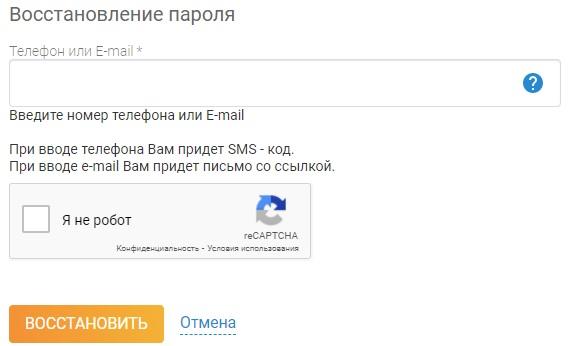 ЭСКБ пароль