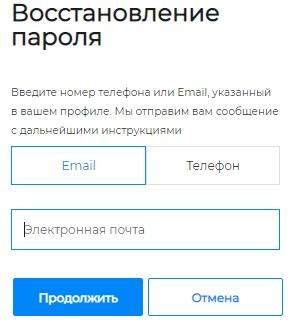 Портал ТП РФ пароль