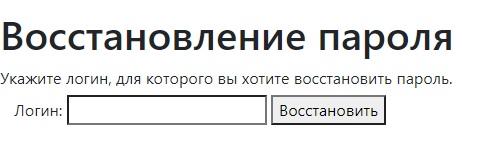 АВК Веллком пароль