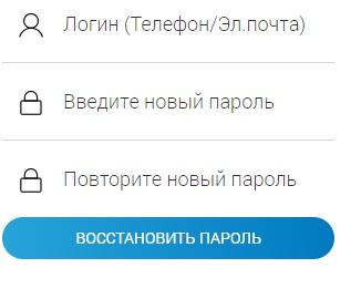 Тамбов Межрегионгаз пароль