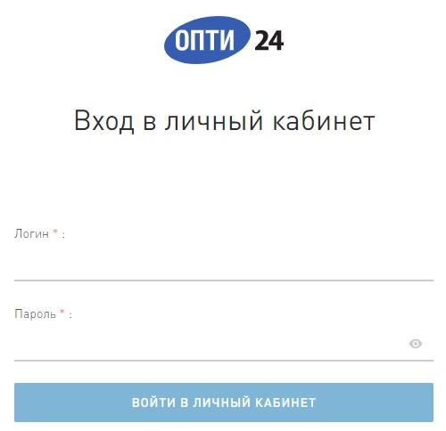 Опти-24 вход
