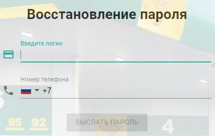 КНП пароль