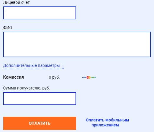 Формат-Центр