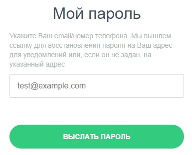teachbase пароль