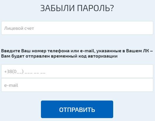 Матрикс пароль
