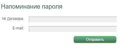 eens.ru пароль