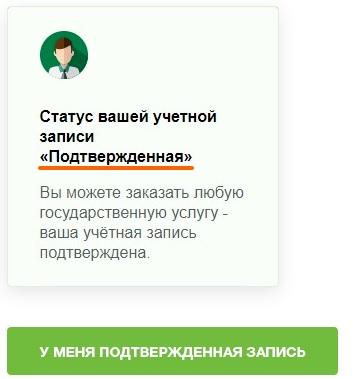 займер регистрация