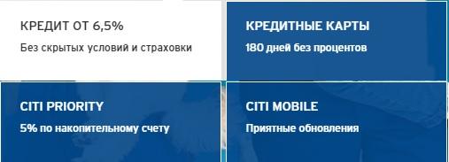 Citibank Online