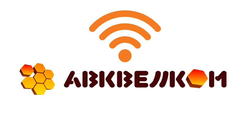 АВК Веллком