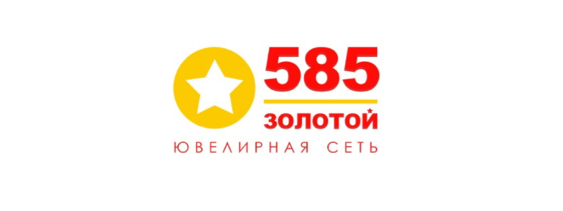 ломбард 585