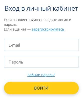вход))