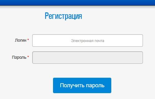 крым регистрация