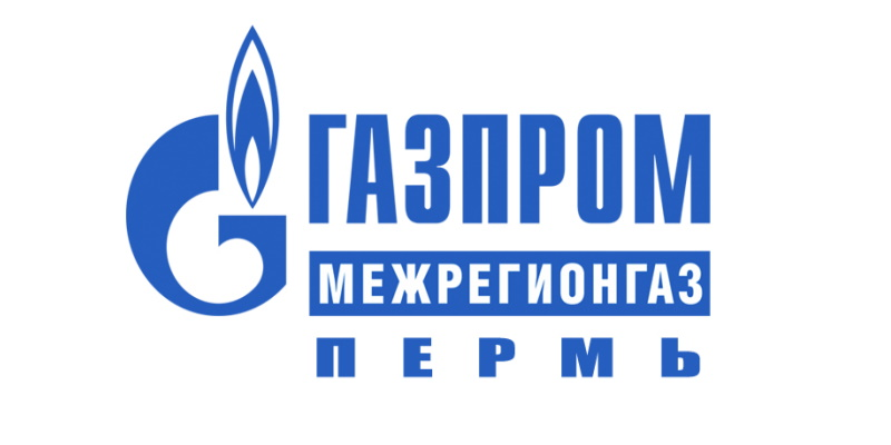 газпром пермь