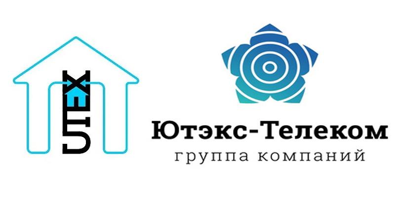 Ютэкс-Телеком
