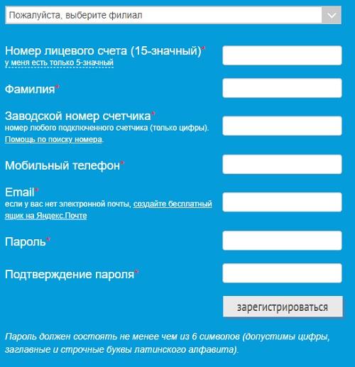 регистрация ставрополь