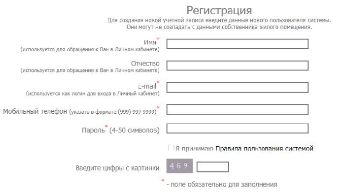 регистрация физ лица