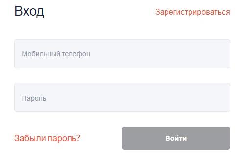 СмартКредит вход