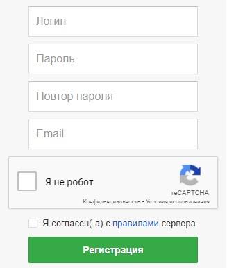 ваймворлд регистрация