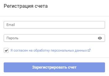 Либертекс регистрация