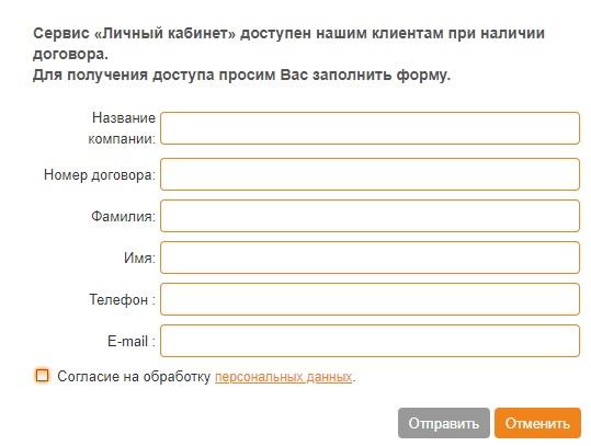 КСЭ регистрация