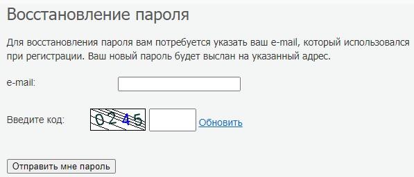Rc-komi.ru личный кабинет