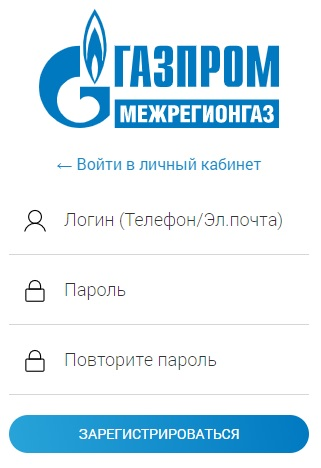мргкраснодар.рф личный кабинет