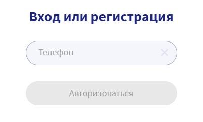 Аптека.ру вход