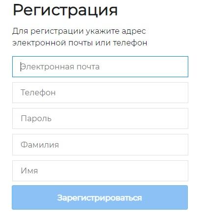 МРСК Центра и Приволжья регистрация