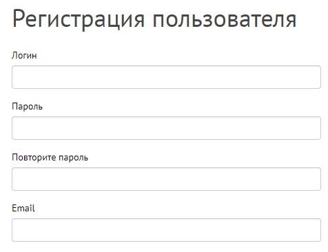 Омскгоргаз регистрация