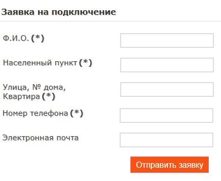 Интернет04 регистрация