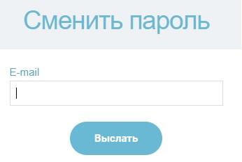 Фармамед пароль