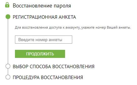 ТианДэ пароль
