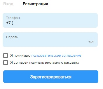 pes.spb.ru регистрация