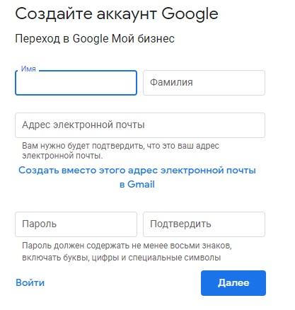 Ютуб регистрация