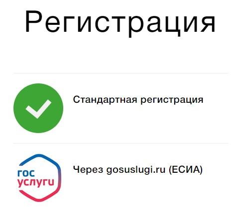 Эквифакс регистрация