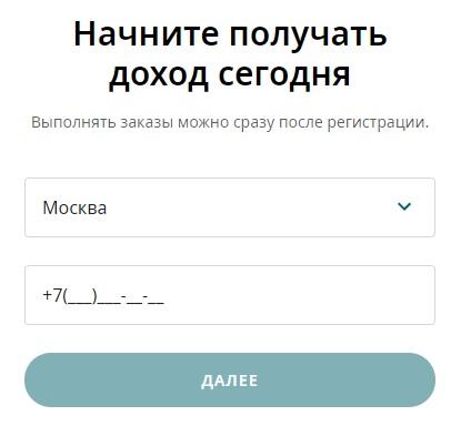 Такси Максим лк